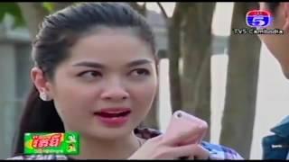 Sne Ha Cham Chet 21,ស្នេហាចាំជាតិ ២១,Khmer movie,TV 5 Cambodia,Khmer Movies,Khmer Story,Drama Khmer