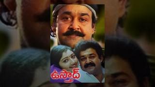 Usthaad Telugu Full Movie