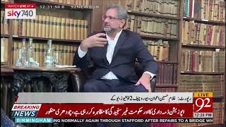 London : Ex PM Abbasi participated in a event held by Oxford Union | 16 February 2019