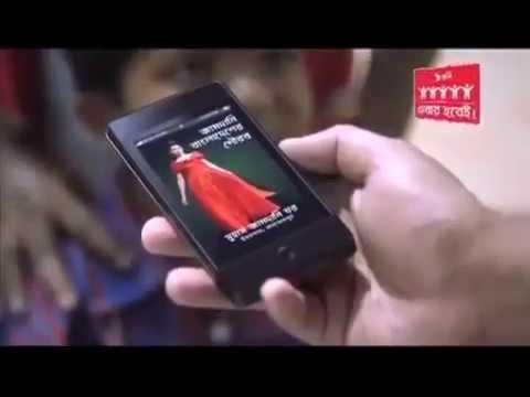 ROBI  Mobile AD- SHuhash Jamdani    Shoja