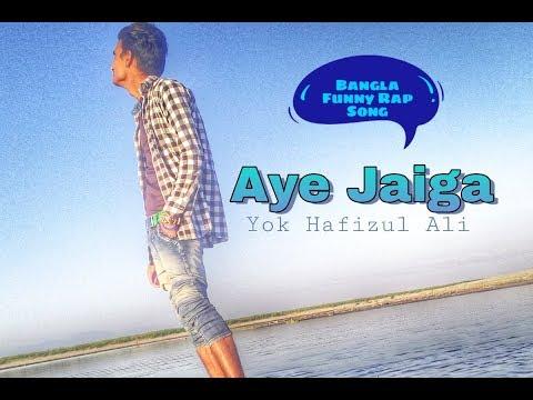 Xxx Mp4 Aye Jaiga Yok Hafizul Ali Bengali Latest New Bangla Rap Song 2018 Funny And Romantic 3gp Sex