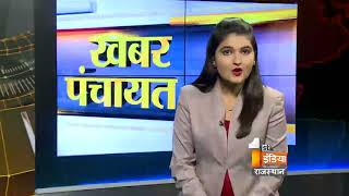 Khabar Panchayat | Segment-1 | Wednesday, 16 Aug, 2017