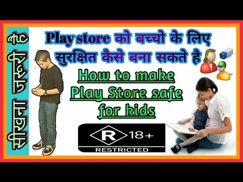 Xxx Mp4 In Hindi Block 18 Apps From Play Store Safe Play Store For Kids 3gp Sex
