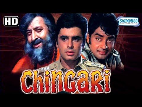 Chingari (HD) (With Eng Subtitles) - Sanjay Khan | Leena Chandavarkar | Pran | Shatrughan Sinha