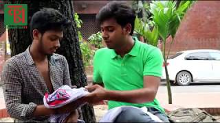 Ongshidar ( অংশীদার ) New short film By Poriborton TV