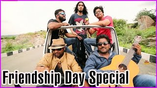 Sneham Friendship Day Special Video Song - Latest 2016 Telugu Video