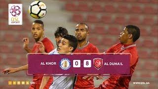 Al Khor 0-8 Al Duhail | Round 5