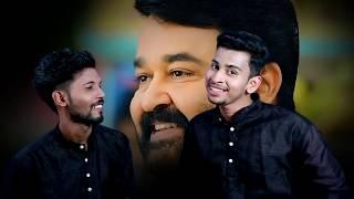തീർച്ചയായും ഇഷ്ടപ്പെടും Malayalam Mashup Tribute Lalettan Mashup  Anas Pallam Niyas Niza mohanlal