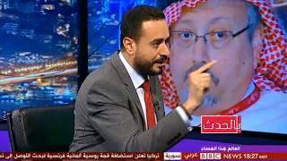 عضوان الاحمري يلجم صحفي تركي في قضية جمال خشقجي