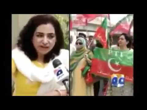 PTI Vice President Women Wing about Sexual Harrassment of PTI female workers
