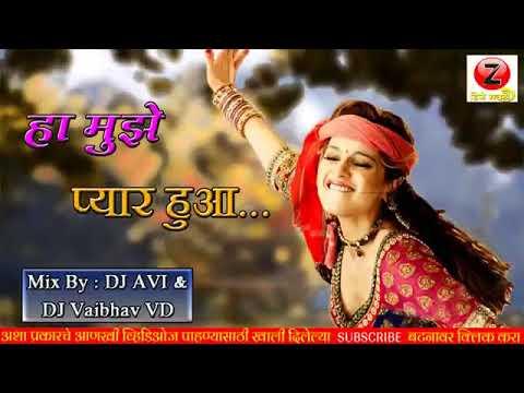 Xxx Mp4 Mujhe Pyar Hua HINDI Dj AVI Dj Vaibhav VD Mix DJR A M IN 2018 Hindi Dj Mix Songs 3gp Sex