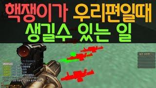 [서든어택]외변 무료 나눔의 병폐