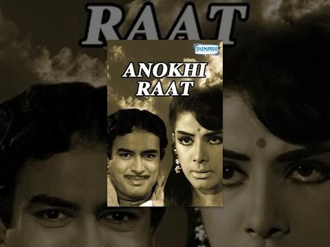 Xxx Mp4 Anokhi Raat Hindi Full Movie Sanjeev Kumar Zaheeda Hussain Bollywood Classic Movies 3gp Sex