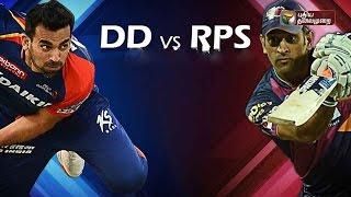 IPL 2016: Delhi Daredevils vs Rising Pune Supergaints at 8 pm (5/05/2016)