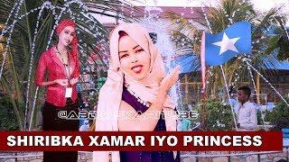 BOQORADDA GAYIGA - PRINCESS ISTAAHIL   NABAD BAAN  XAMAR KU JOOGAA    NEW SOMALI MUSIC  2019
