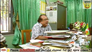 64 years of Rajshahi University Campus