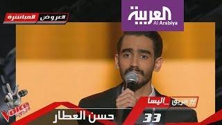 صباح العربية: خلل تقني في ذا فويس