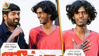 ரசிகனை ரசிக்கும் தலைவன் - Vijay Sethupathi : Kpy Bala Speech | Junga Press Meet