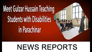Meet Disable Gulzar Hussain Teaching Students in Parachinar   23 July 2019   92NewsHDUK