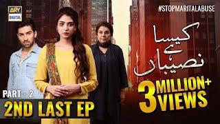 Kaisa Hai Naseeban Episode 24 - 27th March 2019 - ARY Digital Drama