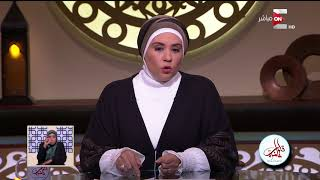 قلوب عامرة - رد د. نادية على ما يحرم الصلاة داخل المساجد التي بها أضرحة