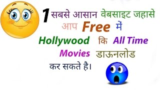 How to download full hd(1080p,720p,480p) hollywood movies free in Hindi dubbed