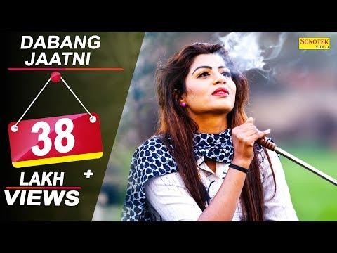 Xxx Mp4 Dabang Jaatni Sonika Singh Satey Raiya TR Music Latest Haryanvi Songs Haryanavi 2018 3gp Sex