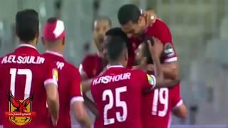 اهداف مباراة الاهلى Vs الوداد المغربي 2-0 دوري ابطال افريقيا