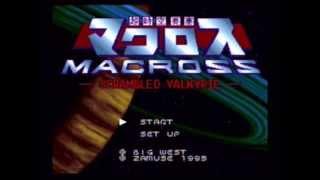 Super Dimension Fortress Macross: Scrambled Valkyrie (SFC/SNES)