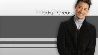 張學友 Jacky Cheung -「愛慕 Amour」(高清音)