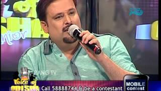 Voice Of Odisha Junior Episode 18