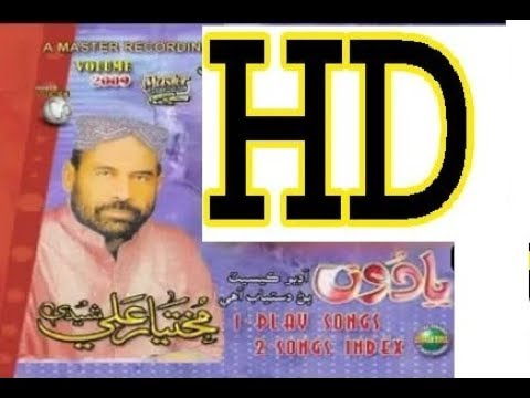 Xxx Mp4 Asan Mitha Hon Miskeen Manho Yaari Full Song HD Mukhtiar Ali Sheedi Old Volume 2009 Yaado 3gp Sex