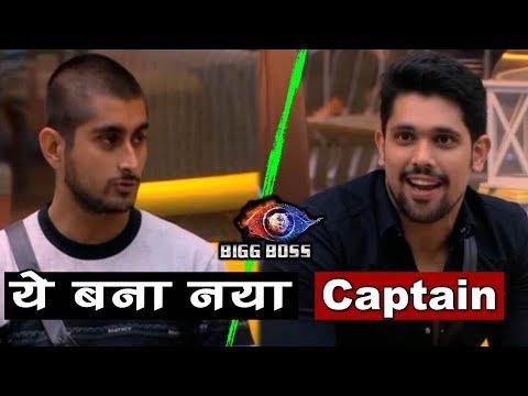 Xxx Mp4 Bigg Boss 12 Shivashish Mishra Vs Deepak Thakur Who Will Be The Captain Of This Week Day 33 3gp Sex