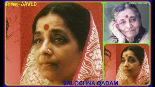 SALOCHANA KADAM~Film-NAQAB POSH-(1956)-Nigahon Se Samjho Dil Aane Ki Batein•[ Rarest Gem-Firs