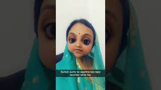 Suman Aunty | सुमन आंटी हाउसवाइफ | Part 2 | Funny house wife video