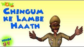 Chingum ke Lambe Haath  - Motu Patlu in Hindi - 3D Animation Cartoon for Kids - As on Nickelodeon