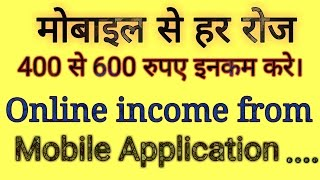 What is Taskbucks?? How to use This??How To Earn Unlimited Paytm Cash??