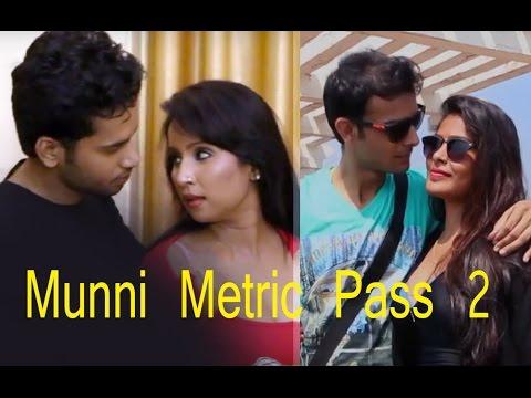 18+ Munni Metric Pass 2 2016 Bollywood Hindi Movies || HD Movies