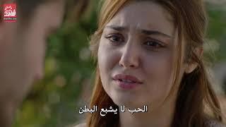 مسلسل اللؤلؤة السوداء الحلقة 3 مترجمة للعربية - الإعلان الأول