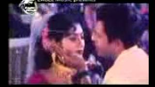 Bangla Lovely Movie Biar Ful. - YouTube