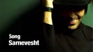 Shahrum Kashani - Sarnevesht (Music Video)