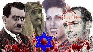 10 علماء عرب اغتالتهم إسرائيل