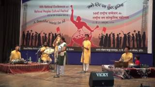 IPTA 14th National Conference - Sheetal Sathe and Troupe