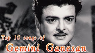 Top 10 songs of Gemini Ganesan | Tamil Movie Audio Jukebox