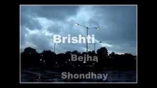 Brishti Bejha Shondhay Tomar Kothai Vabchi .flv