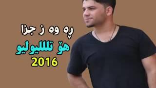 rawaz jaza taza 2016