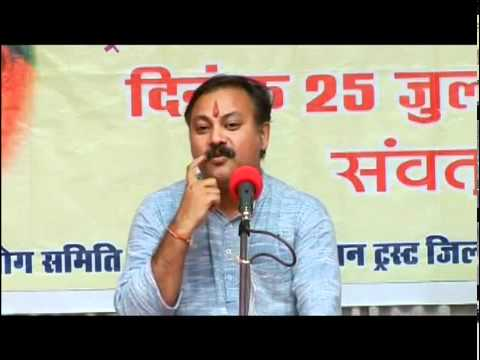 Xxx Mp4 Do Not Drink Tea Rajiv Dixit 3gp Sex