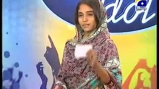 Paksitan Idol Episode 4 - Pakistan Idol Show