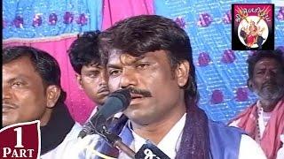 Zanjarva Game Matajino Mandvo    Ramnik Charoliya, Ramesh charoliya    Part-01