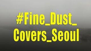 Fine dust covers Seoul